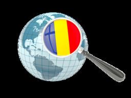 Loteria Rumania online