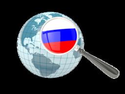 Loteria Rusia online